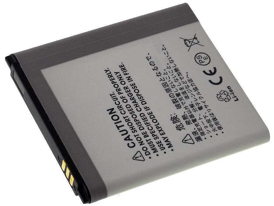 Acumulator compatibil Samsung Galaxy Beam/ GT-I8520/ model EB564465LU