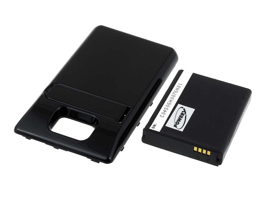 Acumulator compatibil Samsung Galaxy II 3200mAh negru