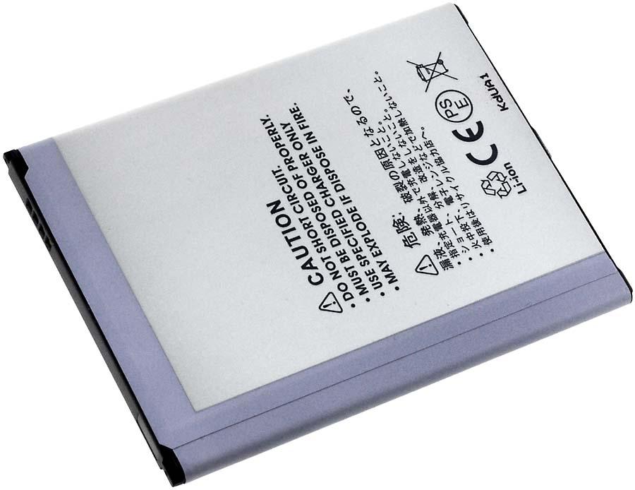 Acumulator compatibil Samsung SPH-L600