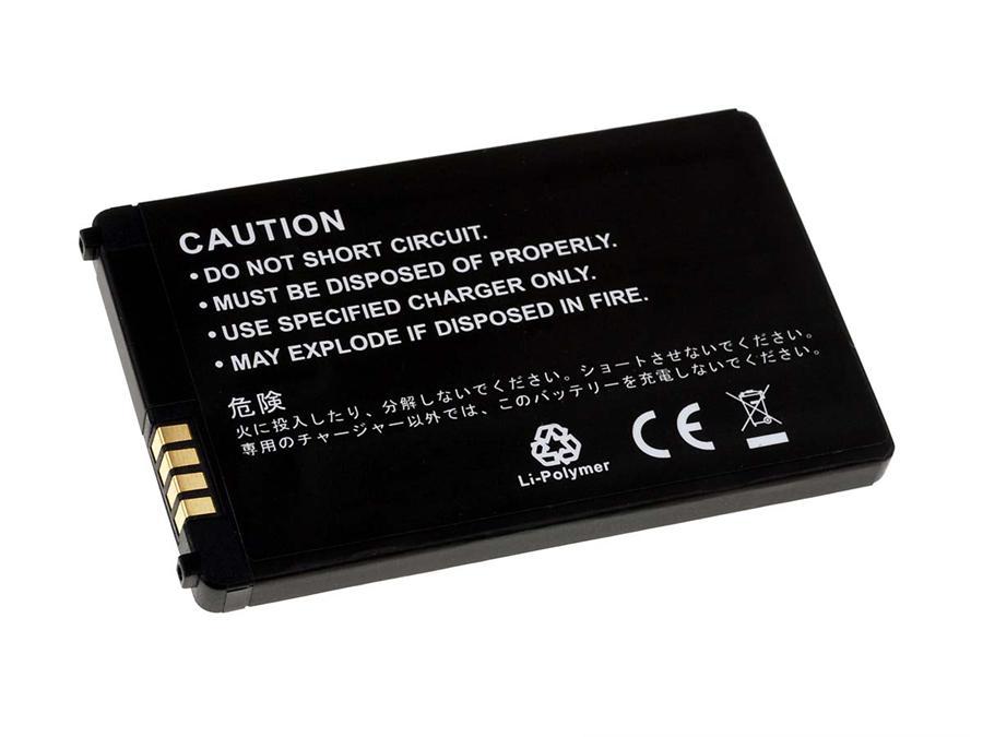 Acumulator compatibil LG KF900 Prada2