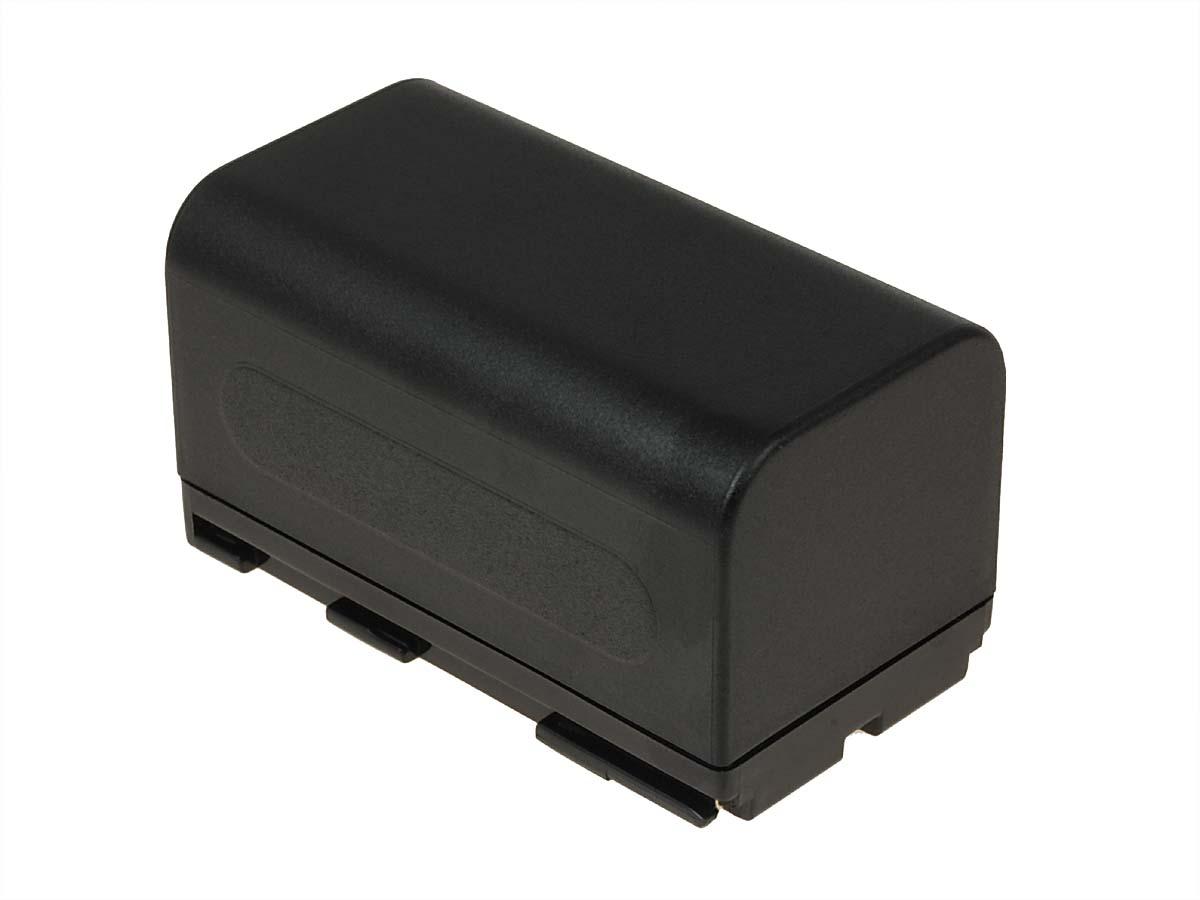 Acumulator compatibil Canon ES-520A 4600mAh