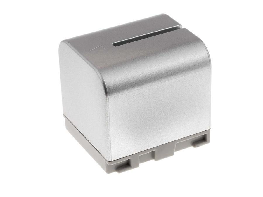 Acumulator compatibil JVC GZ-MG20 argintiu 1420mAh