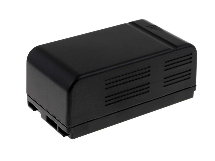 Acumulator compatibil JVC model BN-V24
