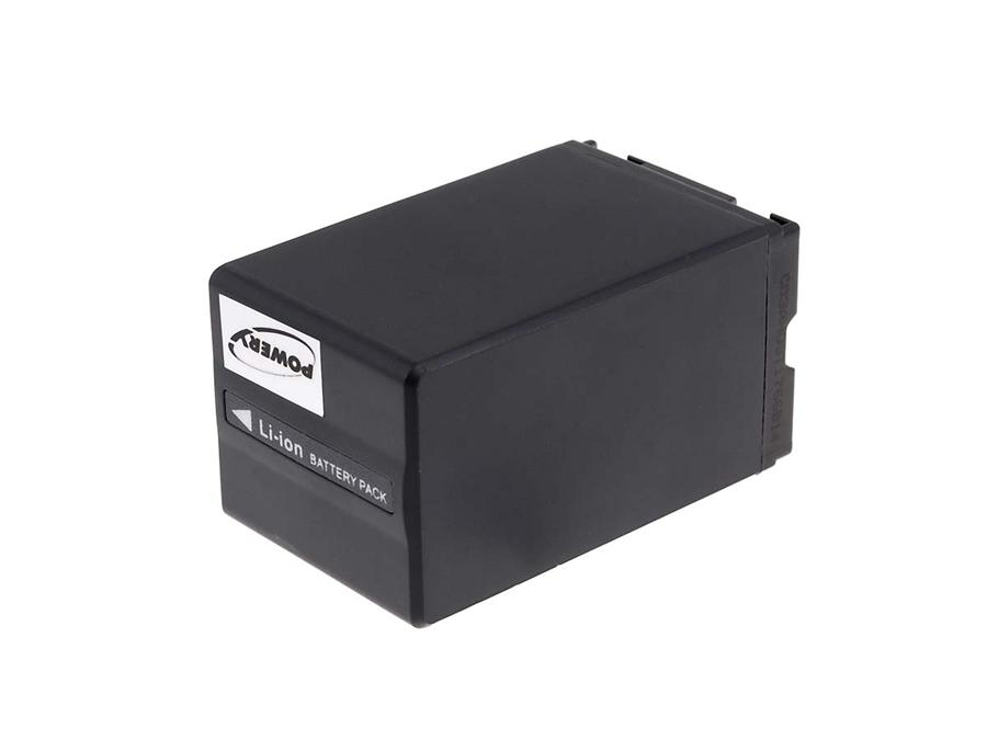 Acumulator compatibil Panasonic NV-GS500EB-S