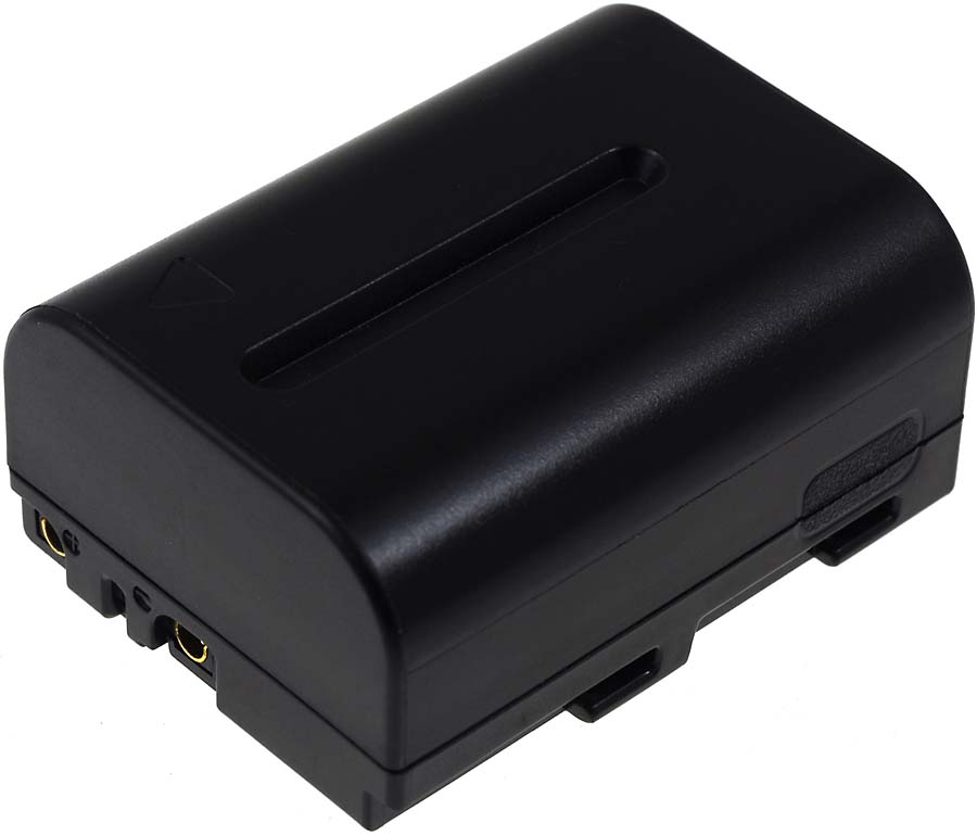 Acumulator compatibil Sharp VL-DC3H 1500mAh argintiu