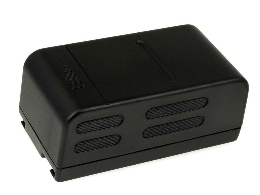 Acumulator compatibil Sony CCD-TR91 4200mAh