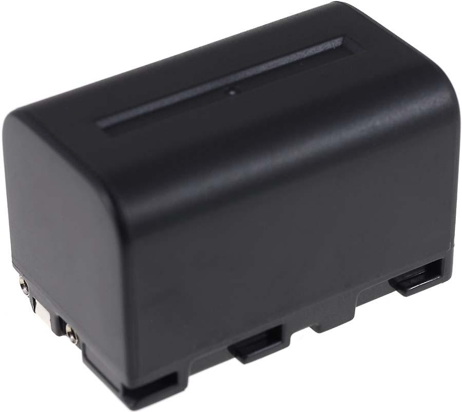 Acumulator compatibil Sony DCR-PC4E 2880mAh