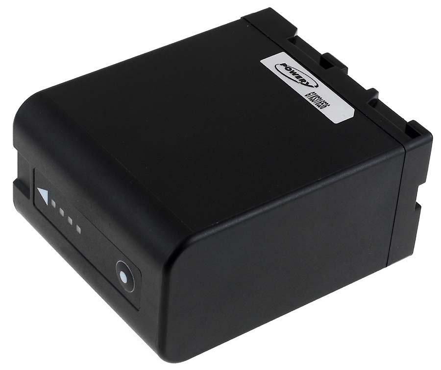 Acumulator compatibil Sony PMW-200