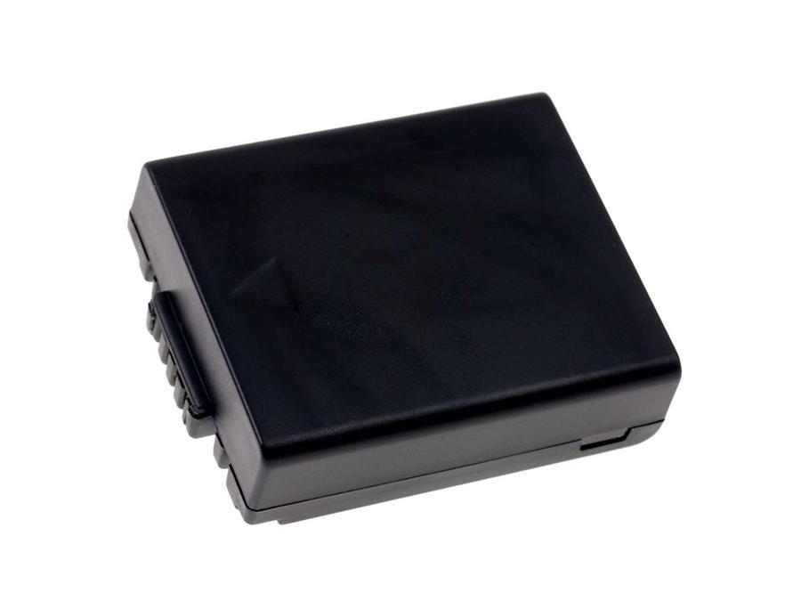 Acumulator compatibil Panasonic Lumix DMC-FZ1