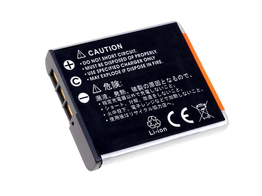 Acumulator compatibil Sony Cyber-shot DSC-HX10V