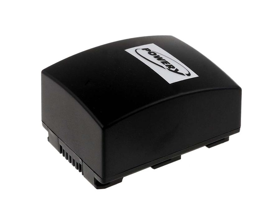 Acumulator compatibil Samsung HMX-H300BP