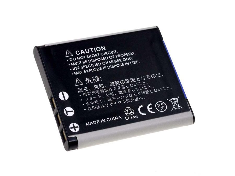 Acumulator compatibil Casio Exilim EX-S200EO