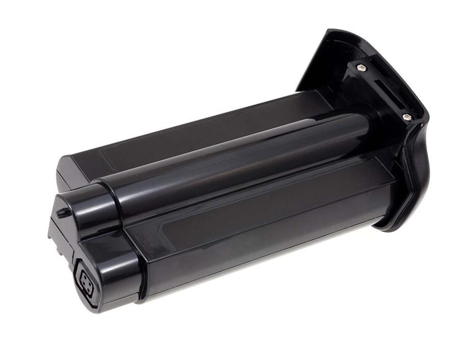 Acumulator compatibil Nikon D1