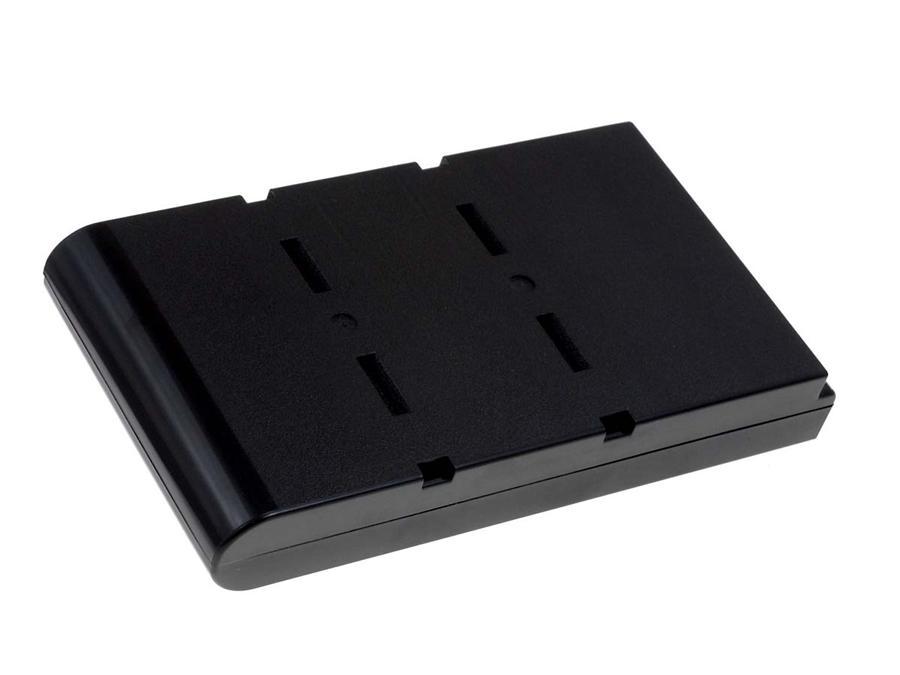 Acumulator compatibil model PABAS073 cu celule Samsung 4600mAh