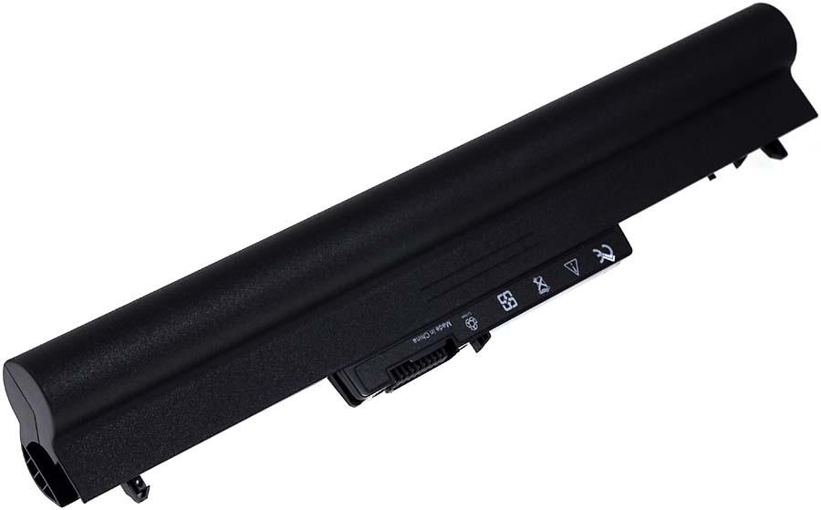 Acumulator compatibil premium HP Pavilion 15-N200NR 5200mAh cu celule Samsung