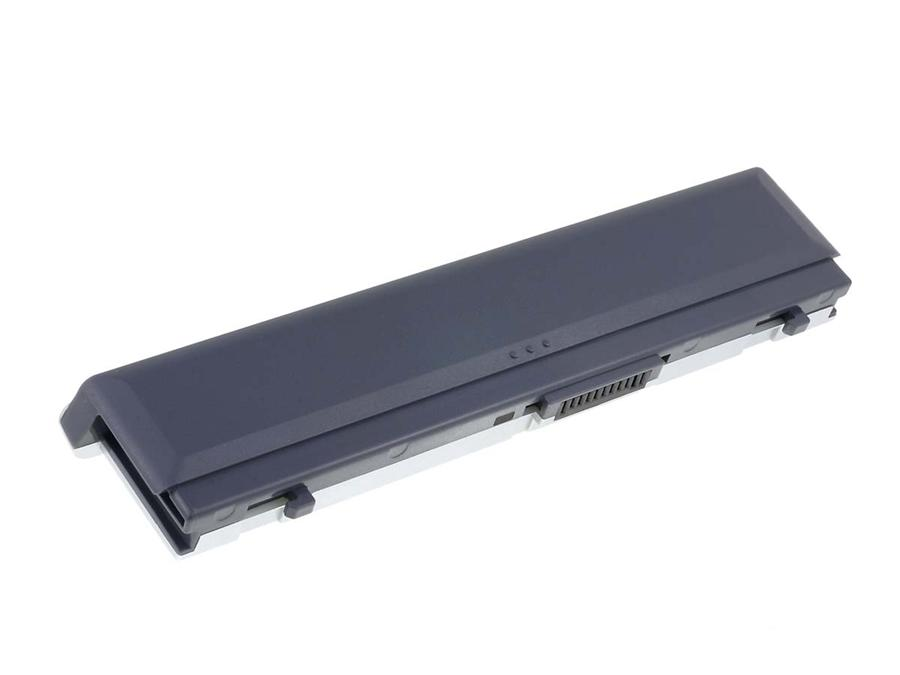 Acumulator compatibil FPCBP77 cu celule Samsung 5200mAh