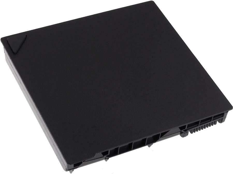 Acumulator compatibil premium Asus G74 5200mAh cu celule Samsung