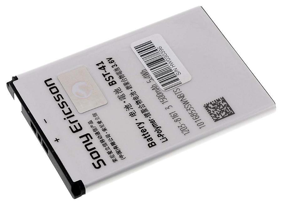 Acumulator original Sony-Ericsson Xperia X1 / model BST-41 argintiu