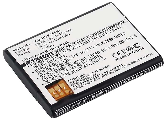 Acumulator compatibil HP / Palm P160U