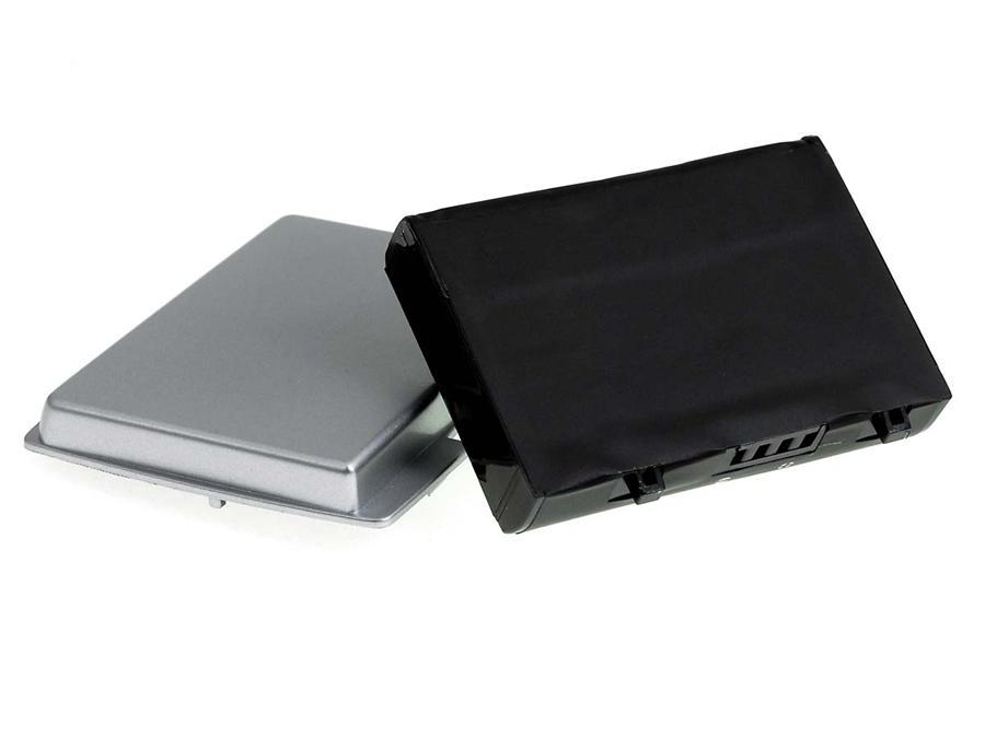 Acumulator compatibil HP iPAQ h2212 2250mAh