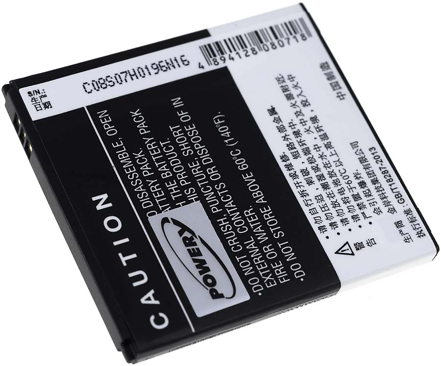 Acumulator compatibil Lenovo S750