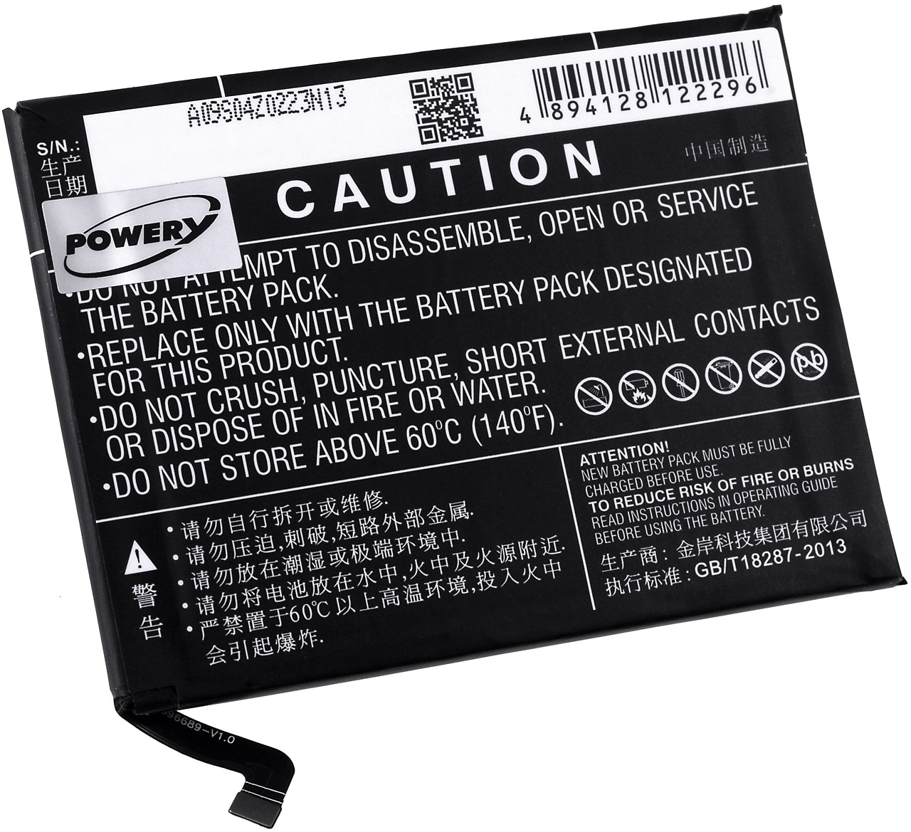 Acumulator compatibil Huawei Ascend Mate 9