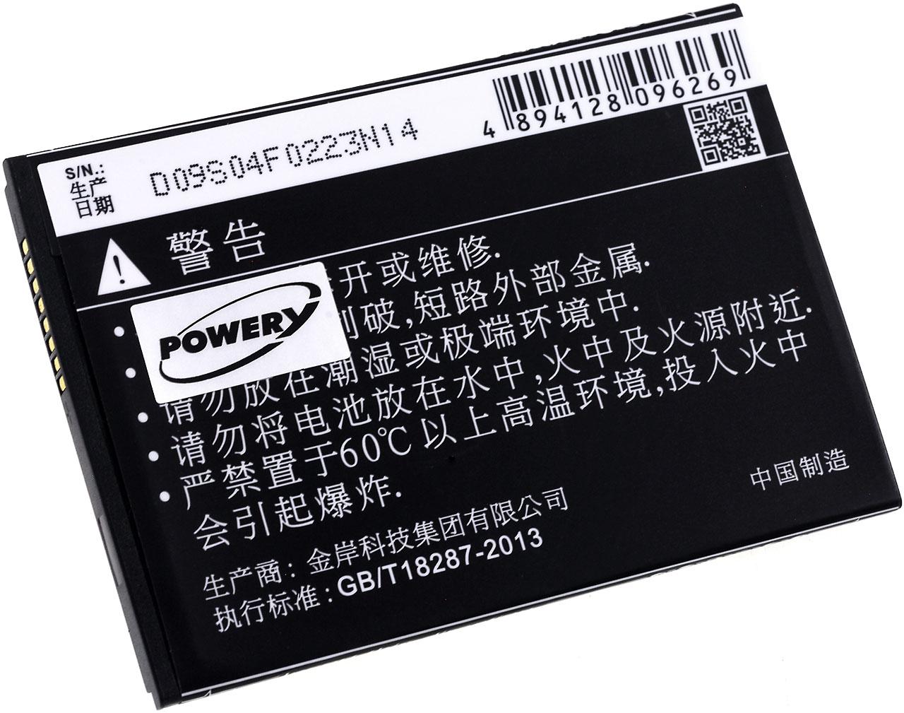 Acumulator compatibil Oppo X9007