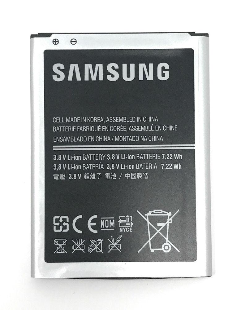 Acumulator original Samsung Serrano