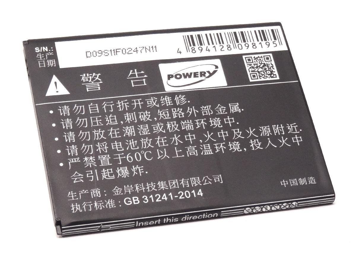 Acumulator compatibil Lenovo model BL243