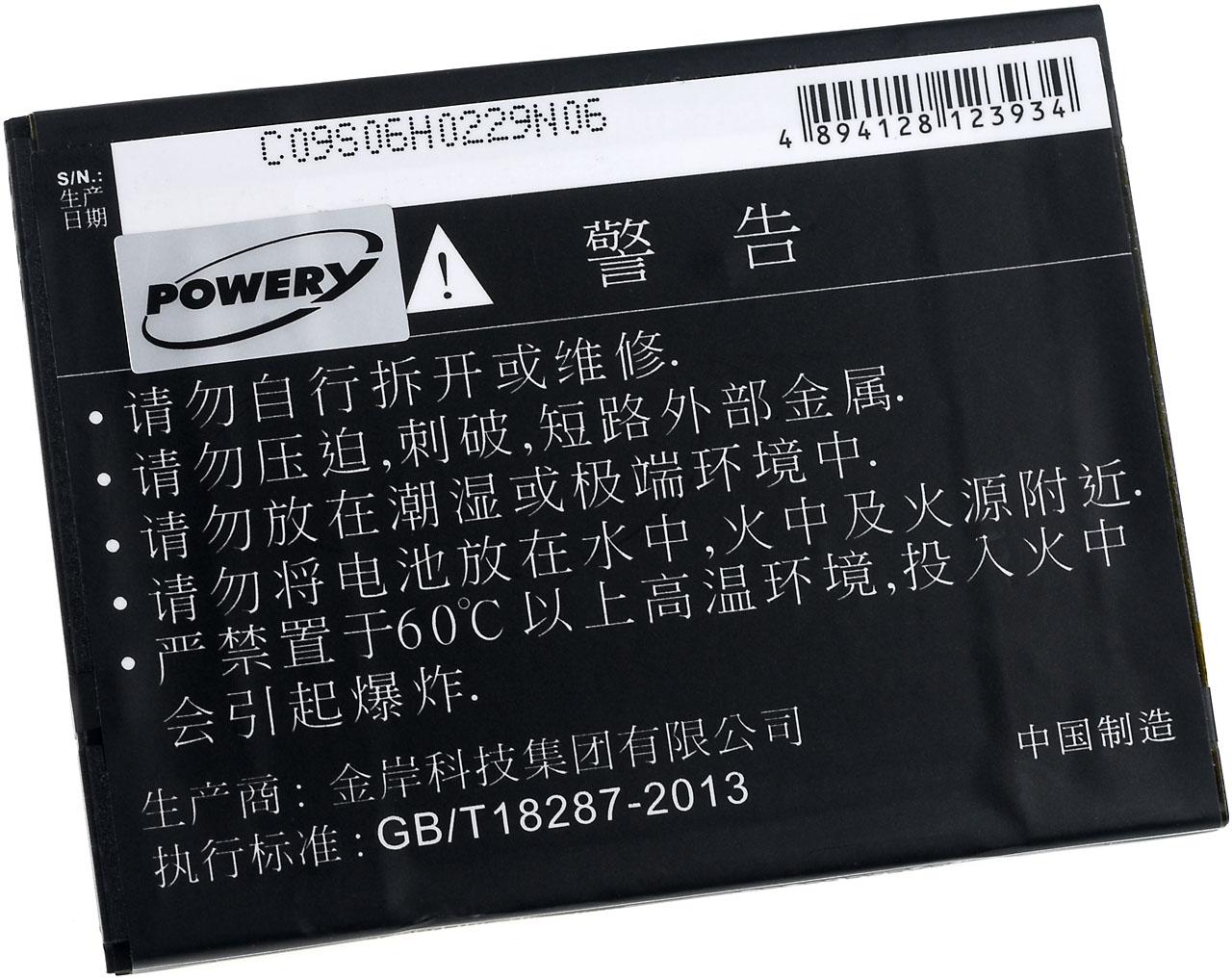 Acumulator compatibil ZTE model Li3831T43P4H826247