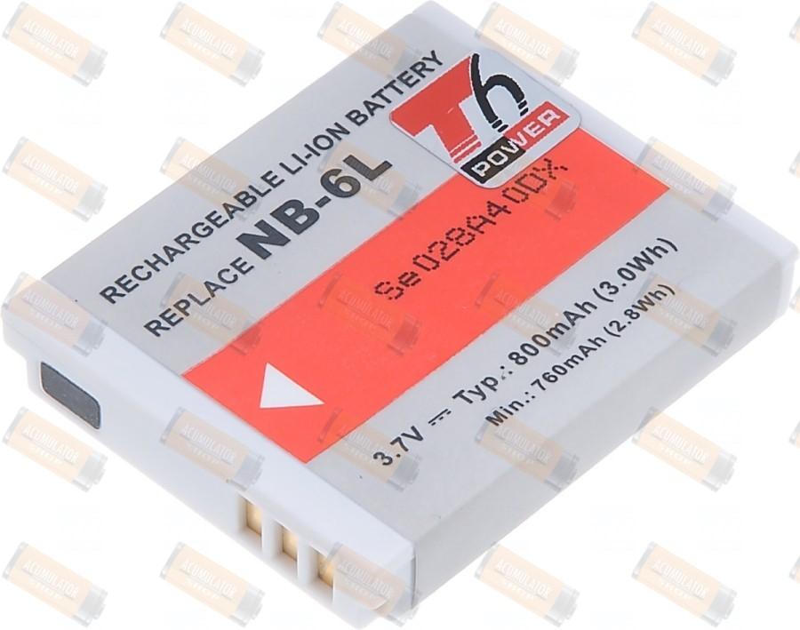 Acumulator compatibil Canon PowerShot SX510 HS
