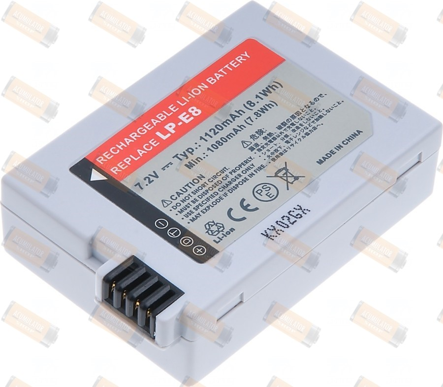 Acumulator compatibil LP-E8