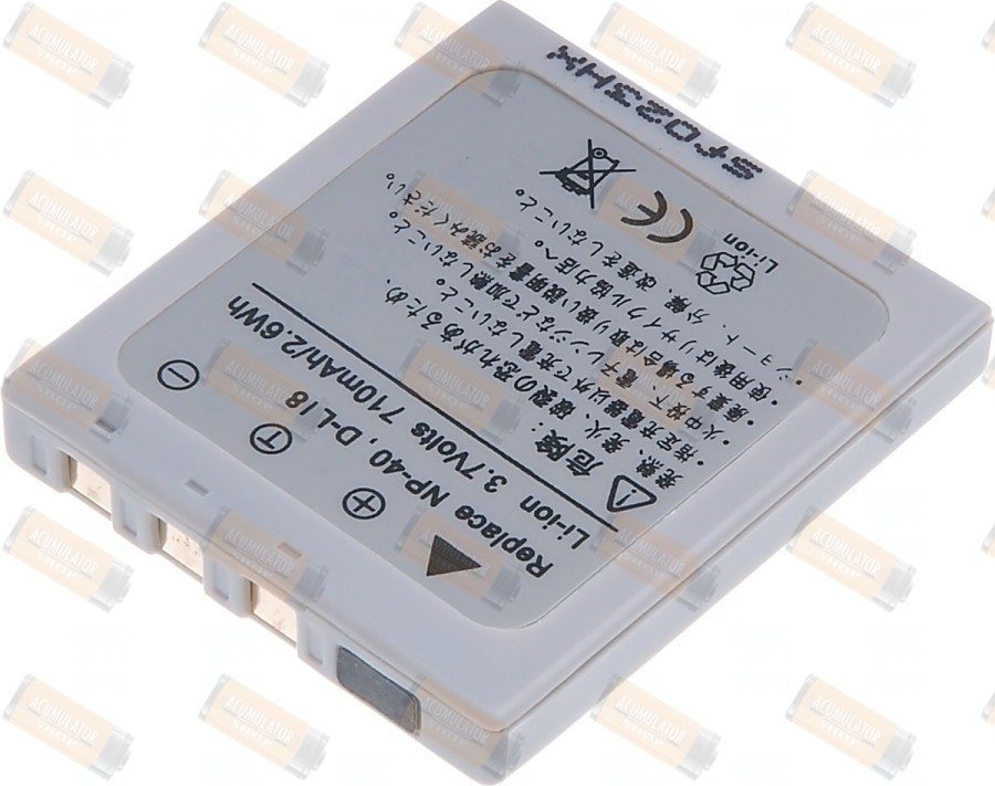Acumulator compatibil Samsung digimax i50 MP3