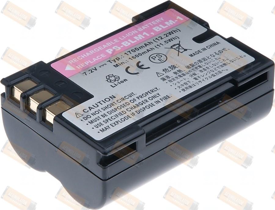 Acumulator compatibil Olympus C-5060 Wide