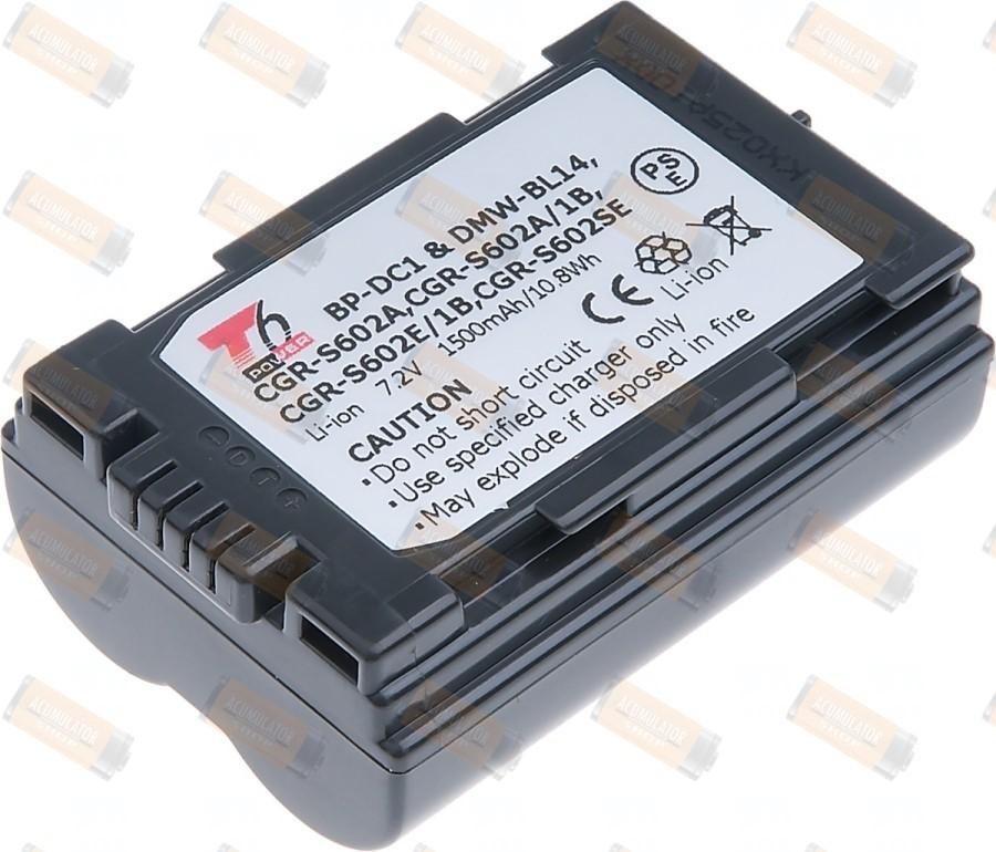 Acumulator compatibil Panasonic Lumix DMC-L1