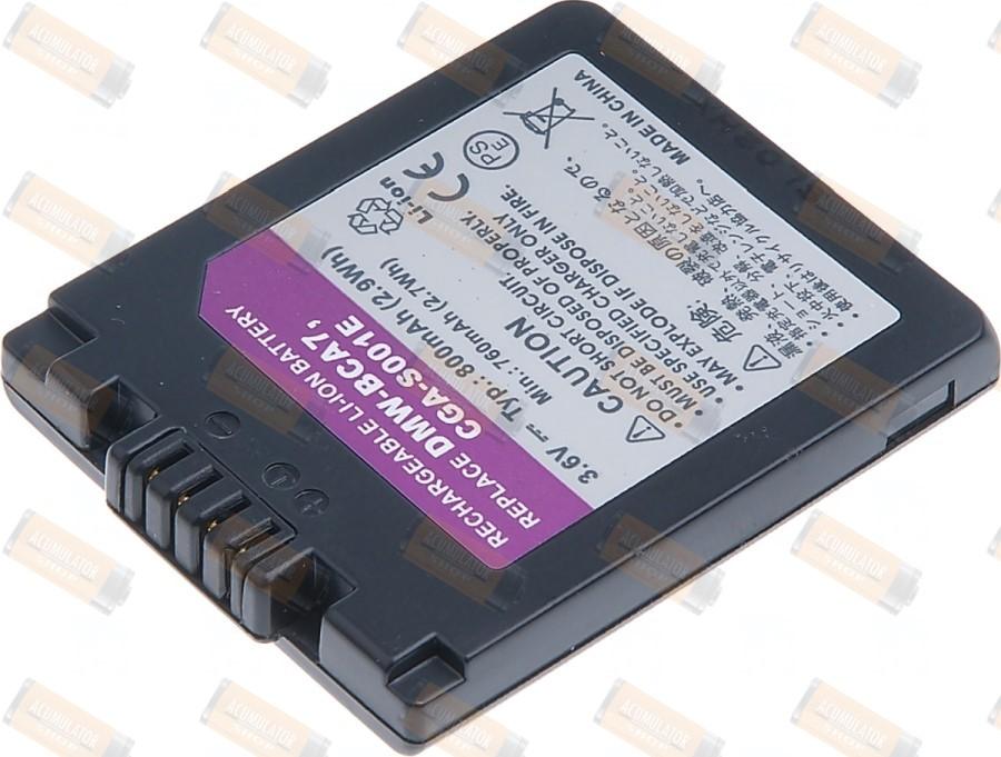 Acumulator compatibil Panasonic Lumix DMC-FX1GC-R