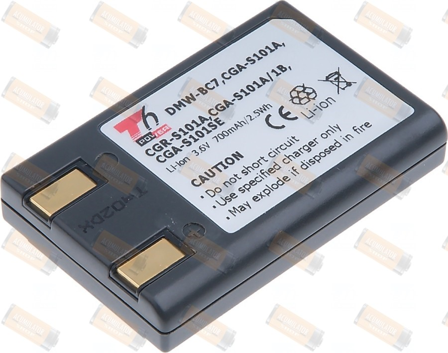 Acumulator compatibil Panasonic Lumix DMC-F7-N