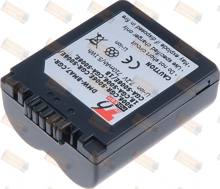 Acumulator compatibil Panasonic Lumix DMC-FZ18EG