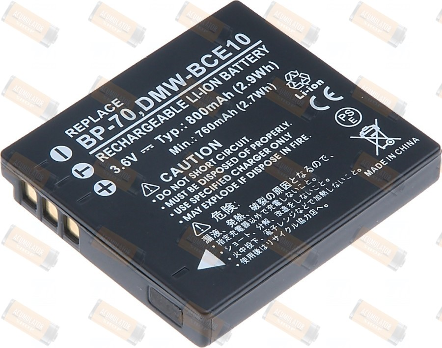 Acumulator compatibil Panasonic Lumix DMC-FX55GK