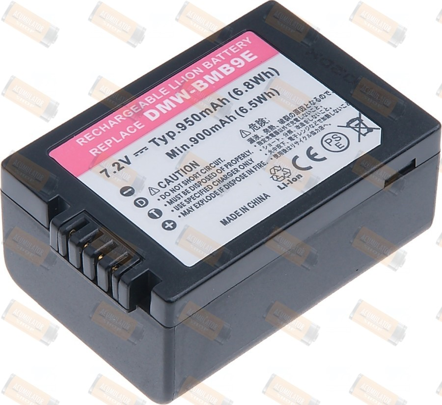 Acumulator compatibil Panasonic Lumix DMC-FZ40K