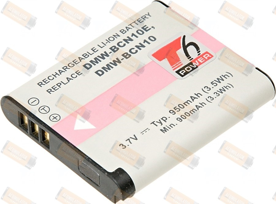 Acumulator compatibil DMW-BCN10E