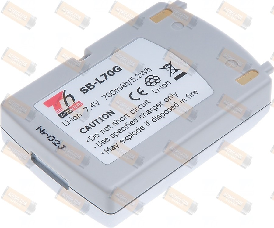 Acumulator compatibil Samsung VP-D5000