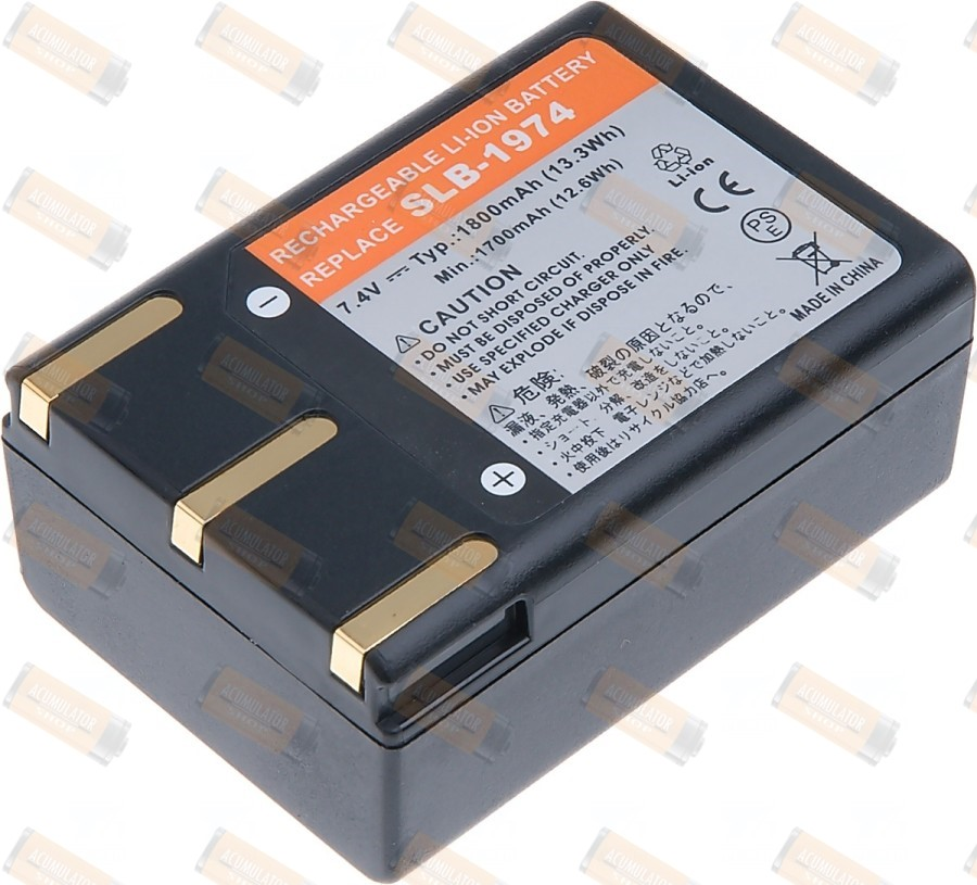 Acumulator compatibil Samsung Pro 815
