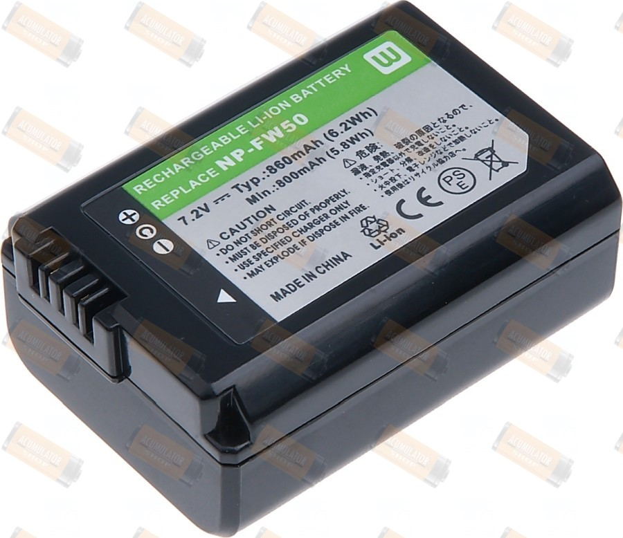 Acumulator compatibil Sony NEX-F3B
