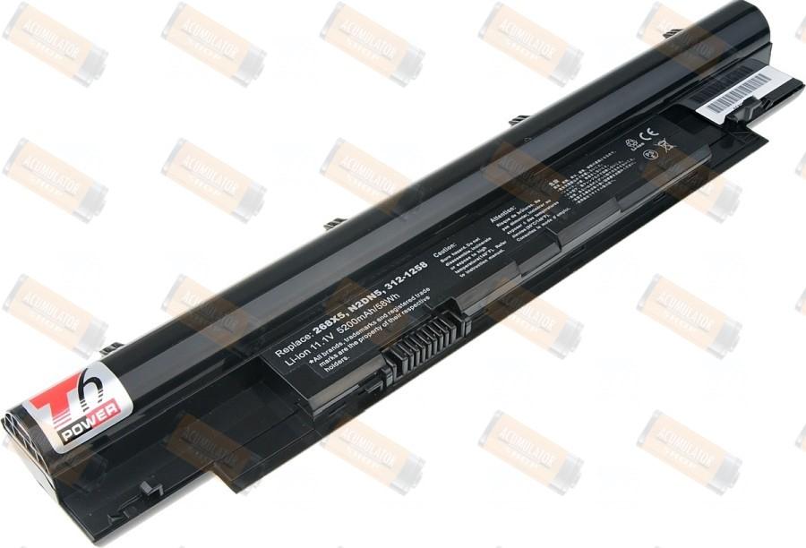Acumulator compatibil 268X5