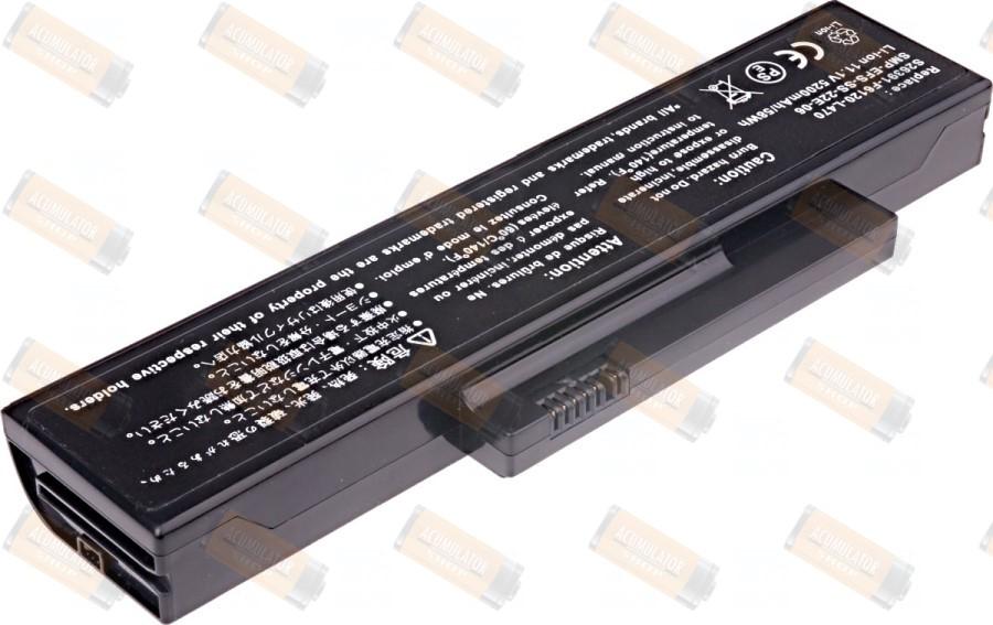 Acumulator compatibil Fujitsu-Siemens ESPRIMO Mobile V5535