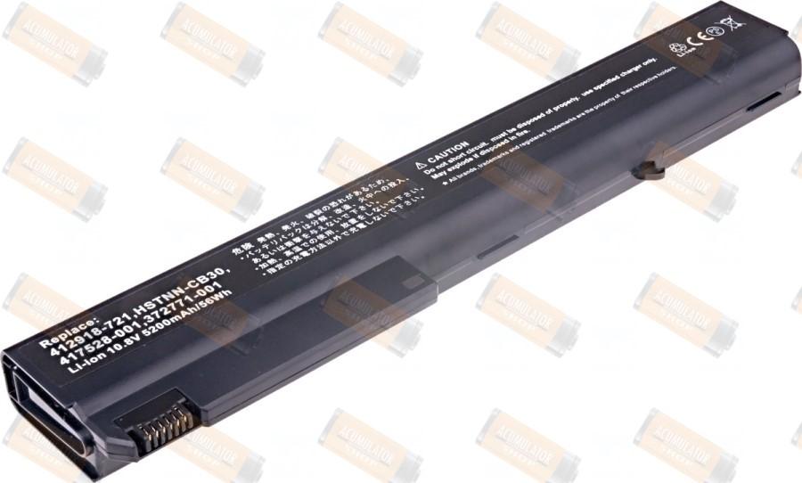 Acumulator compatibil HP Compaq Business nx7400
