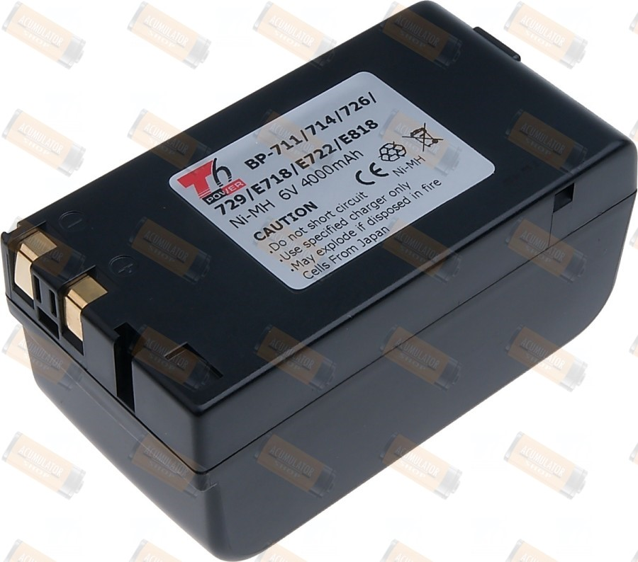 Acumulator compatibil Canon EX2Hi