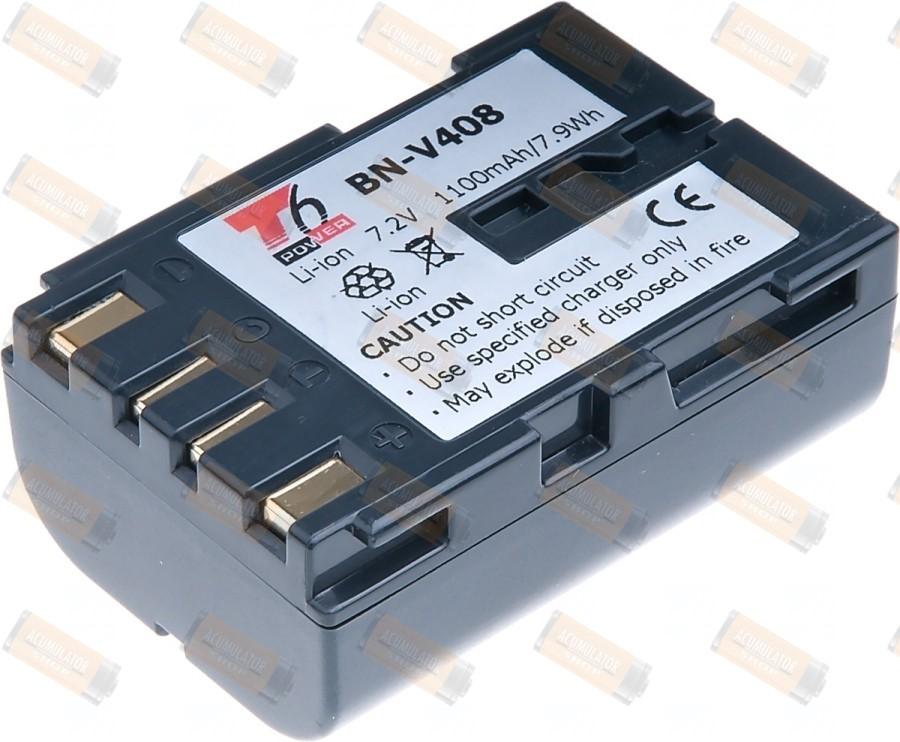 Acumulator compatibil JVC GR-DVL915U