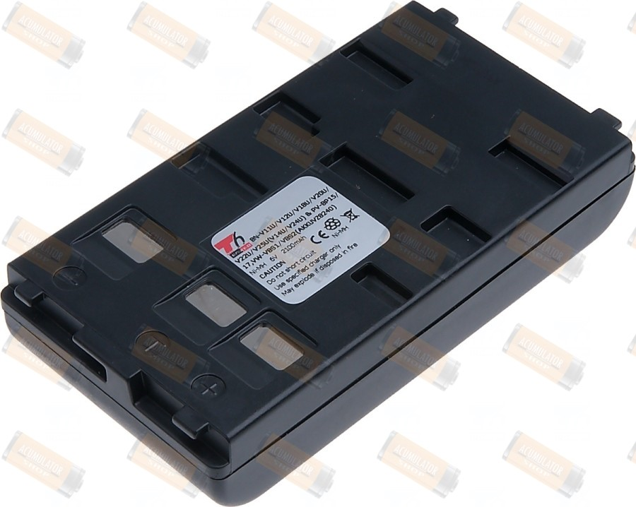 Acumulator compatibil Panasonic PV-D1000
